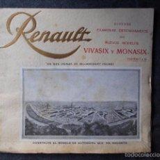 Coches y Motocicletas: RENAULT VIVASIX Y MONASIX LUJOSO CATÁLOGO DE 18 PÁGINAS CON TODOS LOS MODELOS Y DETALLES DE C/U. Lote 58584061