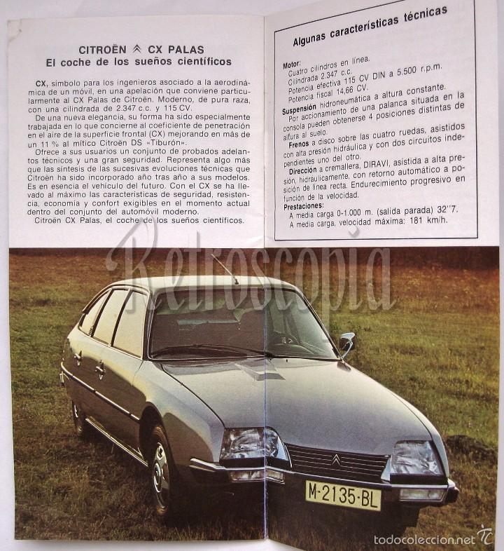 Coches y Motocicletas: CATALOGO PUBLICIDAD CITROEN MEHARI 2CV6 DYANE AKS AK 500 GS BREAK PALAS CX GAMA 1977 EN CASTELLANO - Foto 4 - 58637357