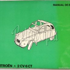 Coches y Motocicletas: CATALOGO PUBLICIDAD MANUAL USO Y ENTRETENIMIENTO CITROEN 2 CV 6 CT (2CV 6CT) AÑO 1981 EN CASTELLANO. Lote 58638625
