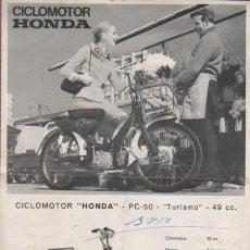 Coches y Motocicletas: HOJA CATALOGO DEL CICLOMOTOR HONDA PS-50 DEPORTIVO 49CC. EIBAR FABRI. LAMBRETTA. Lote 59129460