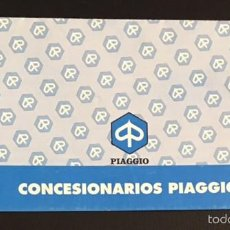 Coches y Motocicletas: CATALOGO DE CONCESIONARIOS VESPA PIAGGIO DE 1996. Lote 60113555