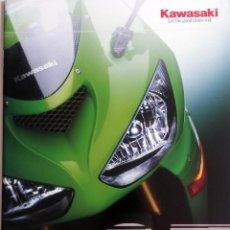 Coches y Motocicletas: CATÁLOGO DE VENTA KAWASAKI - VARIOS MODELOS - AÑO 2005.. Lote 60267363