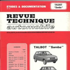 Coches y Motocicletas: TALBOT, SANBA, LS, GL, GLS, CABRIOLET. REVUE TECHNIQUE AUTOMOBILE. Lote 60606579