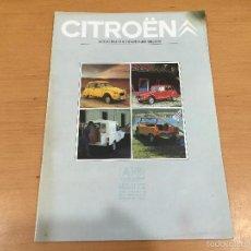 Coches y Motocicletas: CITROEN MEHARI, CITROEN 2 CV DYANE 6 CATALOGO PUBLICITARIO. Lote 60782911