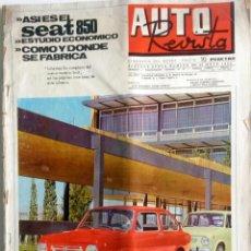 Coches y Motocicletas: REVISTA AUTO-REVISTA Nº 469 - MAYO 1966.. Lote 62080676