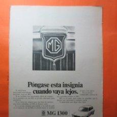 Coches y Motocicletas: PUBLICIDAD 1970 - COLECCION COCHES - MG 1300 BRITISH LEYLAND AUTHI. Lote 227597855