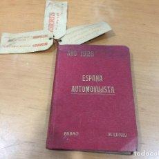 Coches y Motocicletas: ESPAÑA AUTOMOVILISTA AÑO 1928 BILBAO MADRID TIPO GUIA MICHELIN. Lote 62208832