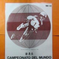 Coches y Motocicletas: CARTEL - REPRODUCCION PUBLICIDAD - DERBI CAMPEONATO MUNDO VELOCIDAD 1970 MONTJUICH - PLASTIFICADO. Lote 62287856