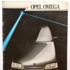 Coches y Motocicletas: CATALOGO PUBLICIDAD OPEL OMEGA AÑO 1986 EN CASTELLANO. Lote 62462396