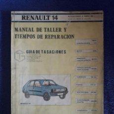 Coches y Motocicletas: MANUAL DE TALLER Y TIEMPOS DE REPARACIÓN RENAULT 14 / ABRIL 84 / 365 PÁG. / 21 X 30 CMS. Lote 64230631