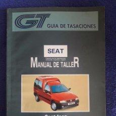 Coches y Motocicletas: MANUAL DE TALLER SEAT INCA / SEPTIEMBRE 1996. Lote 64231235