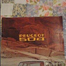 Coches y Motocicletas: ANTIGUO FOLLETO PUBLICITARIO PEUGEOT 504.1978.. Lote 66055334