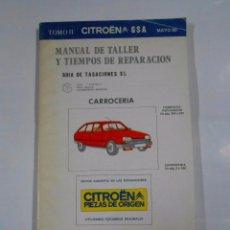 Coches y Motocicletas: MANUAL DE TALLER Y TIEMPOS DE REPARACION. CITROEN GSA. MAYO 80. TOMO II. CARROCERIA. TDK223. Lote 66859842