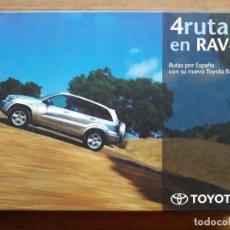 Coches y Motocicletas: 4 RUTAS EN RAV4 / TOYOTA / FORUM BARCELONA / 2004. Lote 67006626