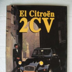 Coches y Motocicletas: LIBRO EL CITROEN 2CV. Lote 143296158