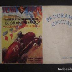 Coches y Motocicletas: PEÑA RHIN - PROGRAMA - IX GRAN PREMIO-VI COPA BARCELONA- 31 OCTUBRE 1948 -VER FOTOS -(V-7586). Lote 67524977