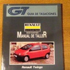 Voitures et Motocyclettes: MANUAL DE TALLER RENAULT TWINGO (GUIA DE TASACIONES) ENERO 1994. Lote 68385485