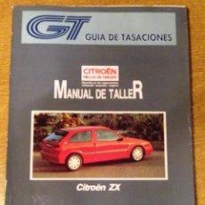 Coches y Motocicletas: MANUAL DE TALLER CITROEN ZX (GUIA DE TASACIONES) MAYO 1993. Lote 68386345