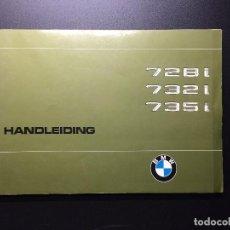 Coches y Motocicletas: MANUAL DE INSTRUCCIONES DEL BMW 728I 732I 735I. AÑO 1979. Lote 69006253