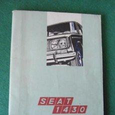Coches y Motocicletas: MANUAL SEAT 1430. Lote 71850471