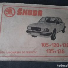 Coches y Motocicletas: SKODA , MANUAL ORIGINAL. Lote 73544499