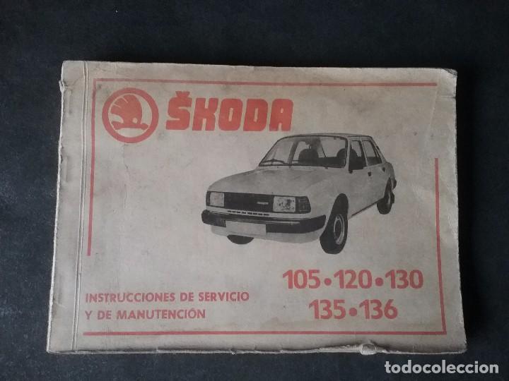Coches y Motocicletas: Skoda , manual original - Foto 12 - 73544499