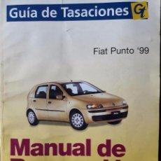 Coches y Motocicletas: MANUAL DE REPARACIÓN FIAT PUNTO 99. Lote 74136631