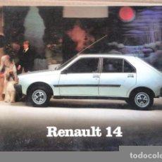 Coches y Motocicletas: FOLLETO PUBLICIDAD COCHE RENAULT 14 (MANUAL). Lote 74468147