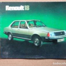 Coches y Motocicletas: FOLLETO PUBLICIDAD COCHE RENAULT 18 (MANUAL). Lote 74468391