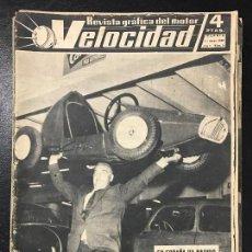 Coches y Motocicletas: REVISTA VELOCIDAD NUM. 5 1960. Lote 74612755