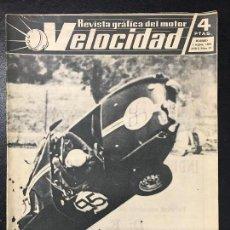 Coches y Motocicletas: REVISTA VELOCIDAD NUM 13 1960. Lote 74613927
