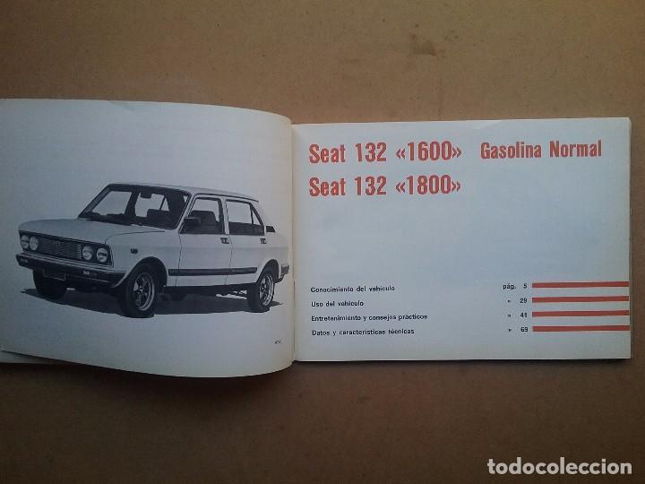 Coches y Motocicletas: SEAT 132 COCHE MANUAL ORIGINAL AÑO 1978 - Foto 2 - 74702155