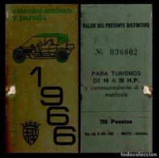 Coches y Motocicletas: 0145 DISTINTIVO DE ESTACIONAMIENTO Y PARADA DEL AYUNTAMIENTO DE BARCELONA PARA TURISMOS DE 10 A 20 H. Lote 75927703