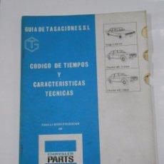 Coches y Motocicletas: GUIA DE TASACIONES CODIGO DE TIEMPOS Y CARACTERISTICAS TECNICAS CHRYSLER PARTS. TDK31. Lote 30151842
