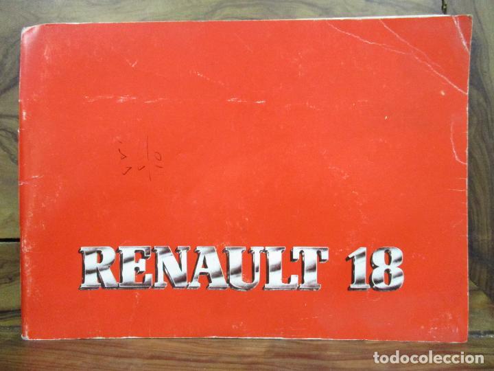 CATÁLOGO RENAULT 18. 1983. (Coches y Motocicletas Antiguas y Clásicas - Catálogos, Publicidad y Libros de mecánica)