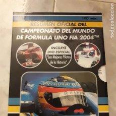Coches y Motocicletas: DVD FORMULA 1 2004 + LOS MEJORES PILOTOS. . Lote 76907247