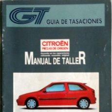 Coches y Motocicletas: GUÍA DE TASACIONES CITROËN ZX 3 PUERTAS - MARZO 1994.. Lote 76992597
