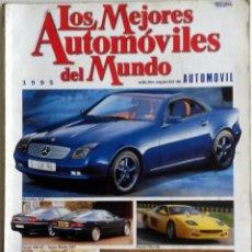 Coches y Motocicletas: REVISTA: LOS MEJORES AUTOMÓVILES DEL MUNDO - 1995. TEXTO EN ESPAÑOL.. Lote 77237261