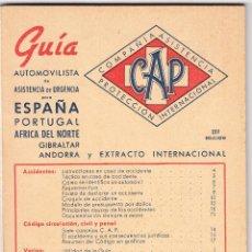 Coches y Motocicletas: GUIA CAP - ESPAÑA PORTUGAL AFRICA NORTE GIBRALTAR ANDORRA - XXV EDICION . Lote 78837557