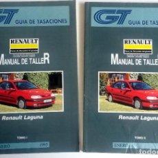 Coches y Motocicletas: 2 TOMOS - MANUAL DE TALLER RENAULT LAGUNA - ENERO 1995.. Lote 79895725