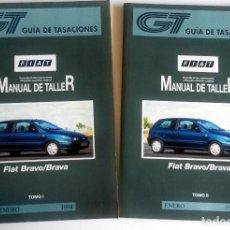 Coches y Motocicletas: 2 TOMOS - MANUAL DE TALLER FIAT BRAVO / BRAVA - ENERO 1998.. Lote 79898749