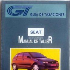 Coches y Motocicletas: MANUAL DE TALLER SEAT IBIZA '93 / CÓRDOBA - MAYO 1994.. Lote 79907921
