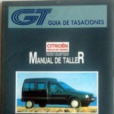 Coches y Motocicletas: MANUAL DE TALLER CITROËN C15 - MARZO 1994.. Lote 79908085