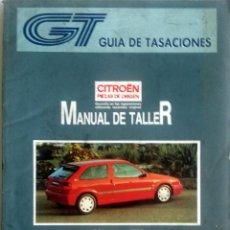Coches y Motocicletas: MANUAL DE TALLER CITROËN ZX - MAYO 1993.. Lote 79908909