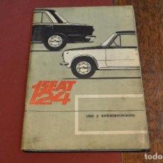 Coches y Motocicletas: SEAT 124 USO Y ENTRETENIMIENTO PRIMERA EDICION 1968 - TM1. Lote 80193693