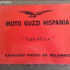 Coches y Motocicletas: CATALOGO PIEZAS DE RECAMBIO, MOTO GUZZI HISPANIA 65CC - 3° EDICIÓN -. Lote 80360117