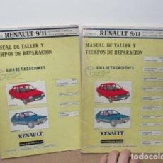 Coches y Motocicletas: RENAULT 9 - 11 MANUAL DE TALLER , GUIA DE TRASACIONES, ABRIL 1985 , ILUSTRADO, 2 TOMOS . Lote 80520289