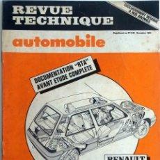 Coches y Motocicletas: RENAULT SUPER 5 - REVUE TECHNIQUE AUTOMOBILE -E.T.A.I. - SUPLEMENTO Nº 449 - NOVIEMBRE 1984.. Lote 80632882