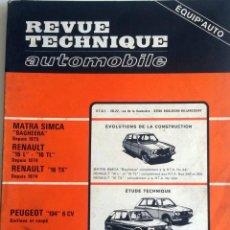 Coches y Motocicletas: MATRA SIMCA BAGHEERA, RENAULT 16L, 16TL, 16TX + PEUGEOT 104 6CV - REVUE TECHNIQUE AUTOMOBILE -E.T.A.. Lote 80640082
