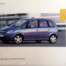 Coches y Motocicletas: MANUAL INSTRUCCIONES OFICIAL OPEL MERIVA. DEL AÑO 2003.. Lote 81676540